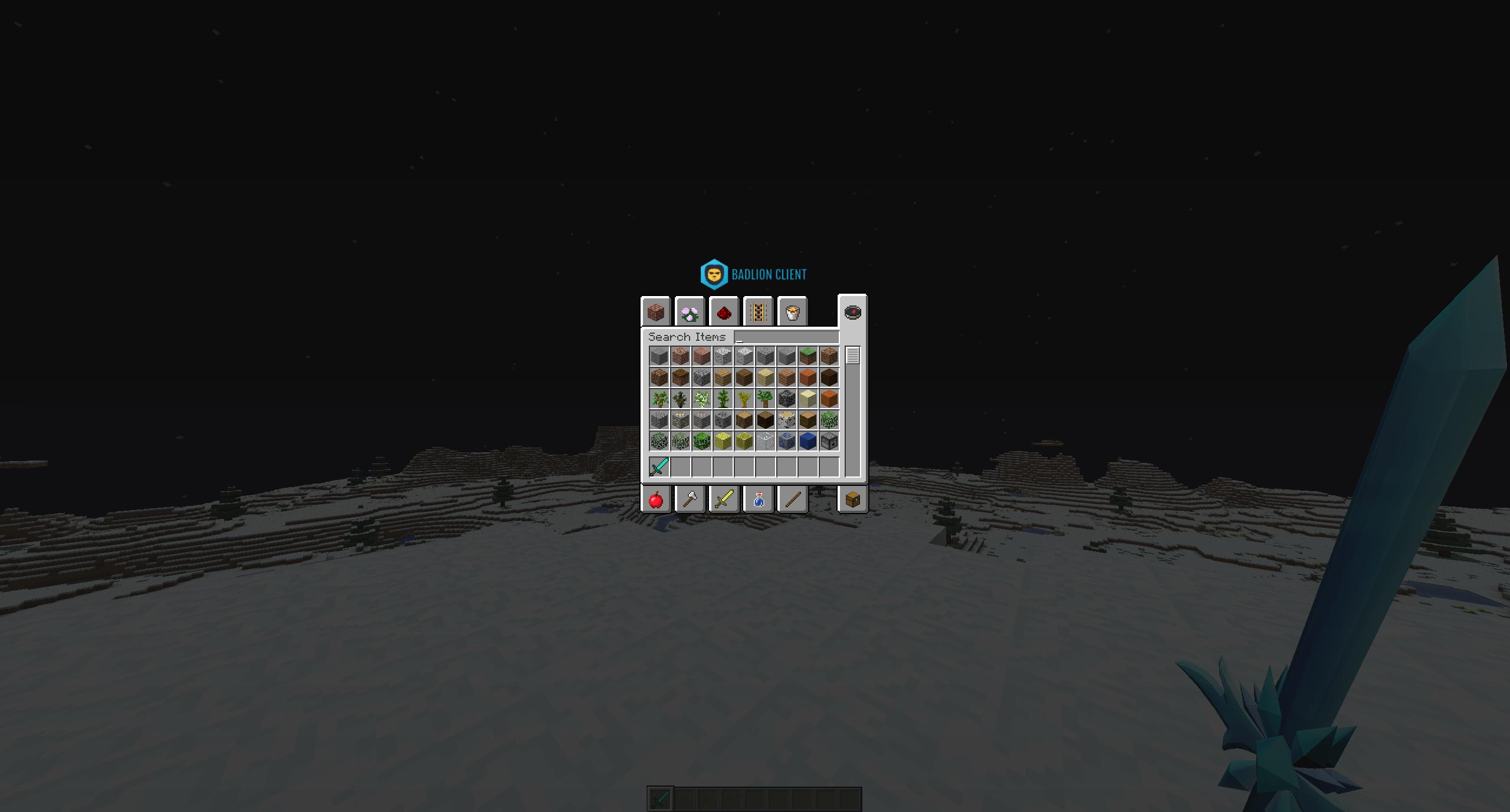 No Inventory Blur